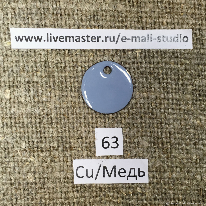 Enamel opaque Arizona Turquoise No.63 Dulevo, Accessories for jewelry, St. Petersburg,  Фото №1