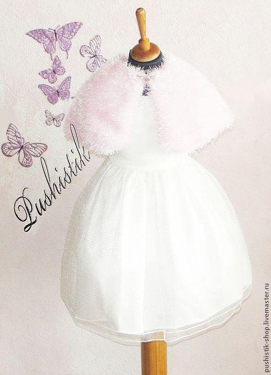 """Одежда для девочек, ручной работы. Ярмарка Мастеров - ручная работа. Купить Накидка """"Розочка"""". Handmade. Бледно-розовый, накидка вязаная"""
