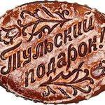 Татьяна (tulskiy-podarok) - Ярмарка Мастеров - ручная работа, handmade