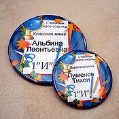Дизайн и реклама ручной работы. Ярмарка Мастеров - ручная работа Значки для первоклассника с глобусом. Handmade.