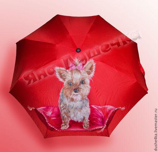 """Зонты ручной работы. Ярмарка Мастеров - ручная работа. Купить Зонт с ручной росписью """"Йорк"""" (йоркширский терьер). Handmade. Зонт"""