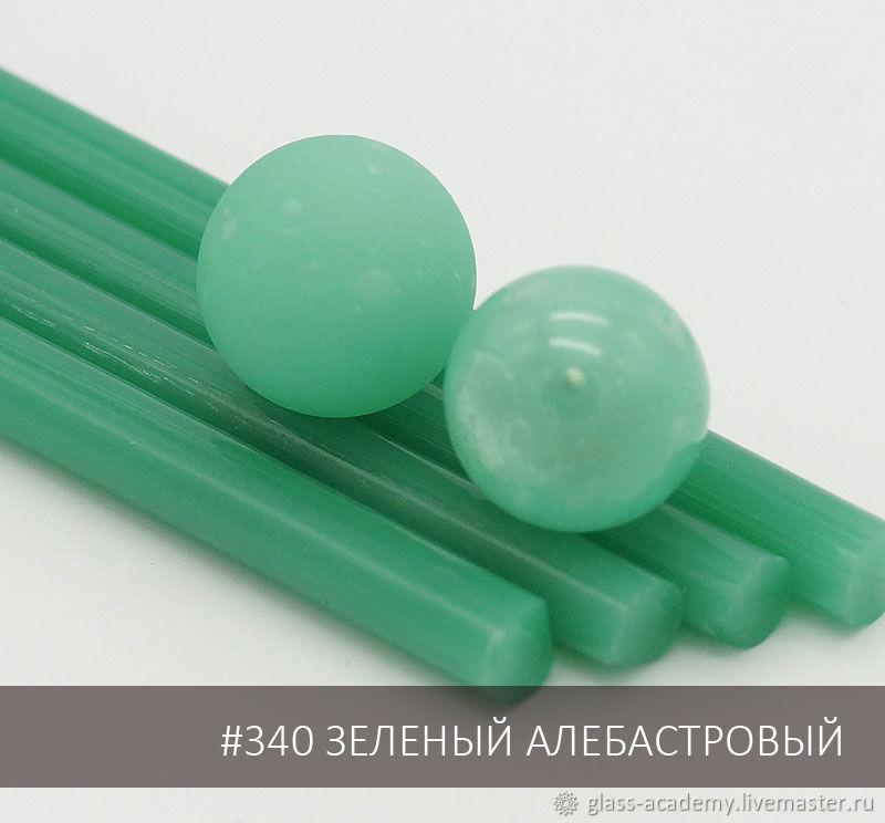 Мини-комоды ручной работы. Ярмарка Мастеров - ручная работа. Купить Moretti #340 Зеленый алебастровый. Стекло для lampwork. Handmade.