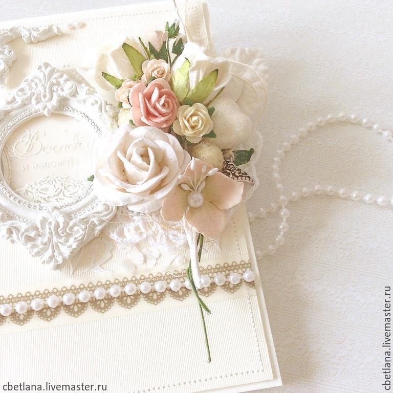 Свадебные открытки россия, открыткам день