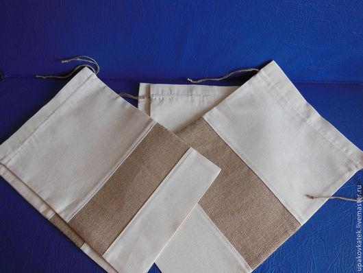 Упаковка ручной работы. Ярмарка Мастеров - ручная работа. Купить Мешочек из суровой двунитки (большие)  -  3 размера. Handmade. Белый