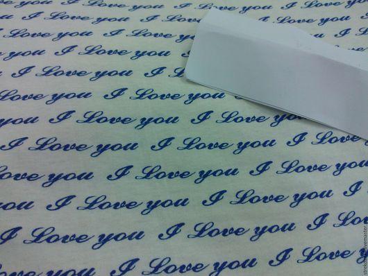 """Шитье ручной работы. Ярмарка Мастеров - ручная работа. Купить Кулирка """"I love you"""" фон молочный 100% х.б.. Handmade."""