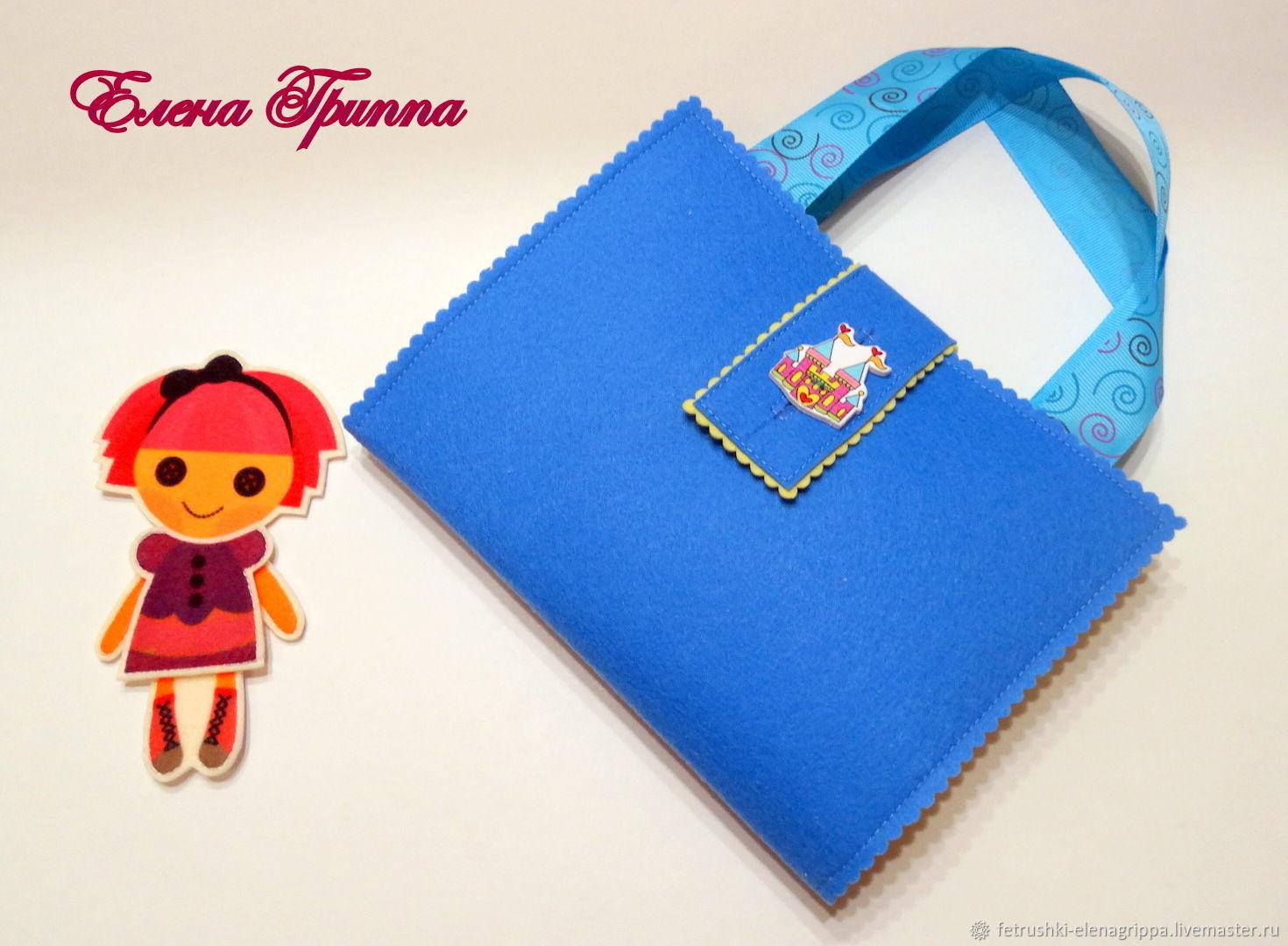 Домик сумка для куклы Лалалупси #73#, Кукольные домики, Петрозаводск,  Фото №1