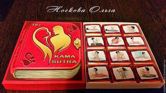 """Подарки для влюбленных ручной работы. Ярмарка Мастеров - ручная работа. Купить Конфетный набор для взрослых 18+ """"KAMA SUTRA"""".. Handmade."""