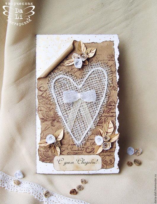 Свадебная открытка-конверт ручной работы `Лучший подарок#2` от Творческой Мастерской `DaLi`