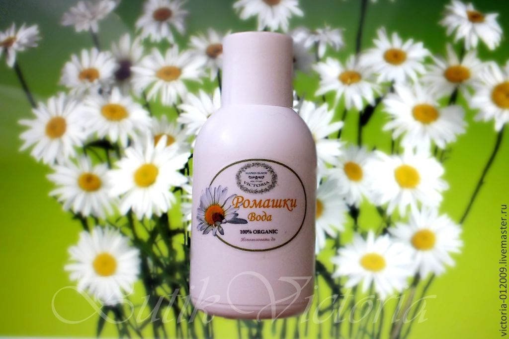 for sensitive, inflamed and problematic skin