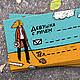 Автомобильные ручной работы. Набор визиток «Девушка с рулем». Дизайн-гнездо Crowhouse. Интернет-магазин Ярмарка Мастеров. Подарок девушке