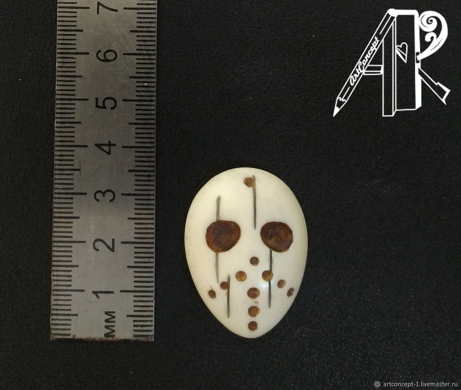 Keychain pendant mask Jason Voorhees Friday 13 bone carving, Key chain, Ryazan,  Фото №1