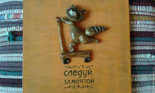 """Животные ручной работы. Ярмарка Мастеров - ручная работа. Купить """"Енот на самокате"""". Handmade. Комбинированный, енот, Самокат, панно на стену"""