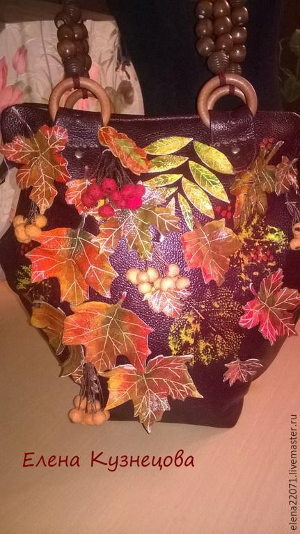 """Женские сумки ручной работы. Ярмарка Мастеров - ручная работа. Купить Сумка из натуральной кожи """"Осень"""". Handmade. Бордовый"""