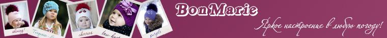 Шапочки  Bonmarie  (Евгения)