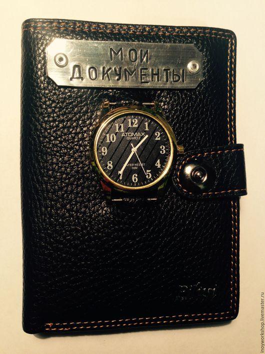 """Подарки для мужчин, ручной работы. Ярмарка Мастеров - ручная работа. Купить Портмоне """"Мои документы"""". Handmade. Коричневый, портмоне и часы"""