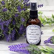 Косметика ручной работы handmade. Livemaster - original item Oily and combination natural Provence lavender. Handmade.