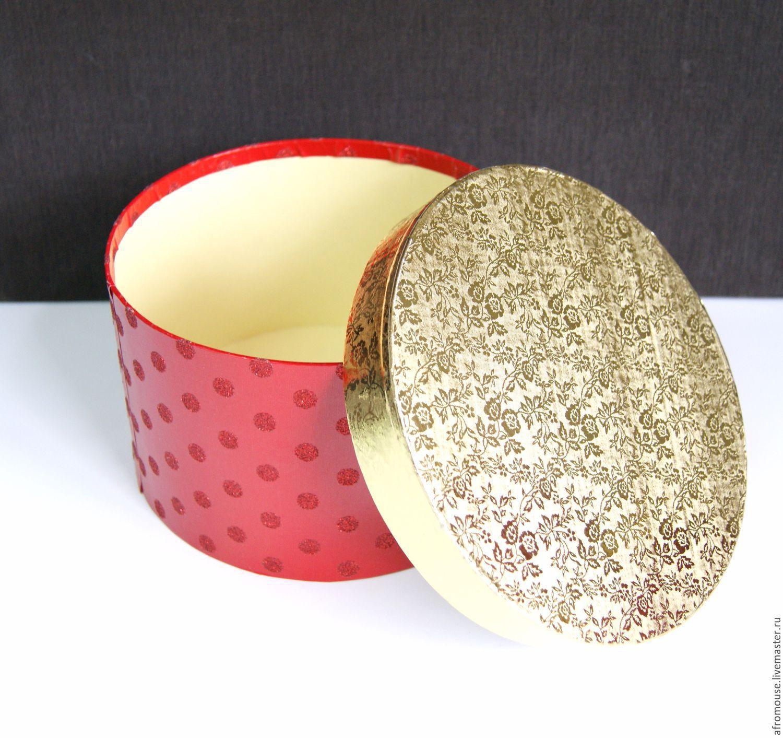 коробка Большая красно-золотая, круглая