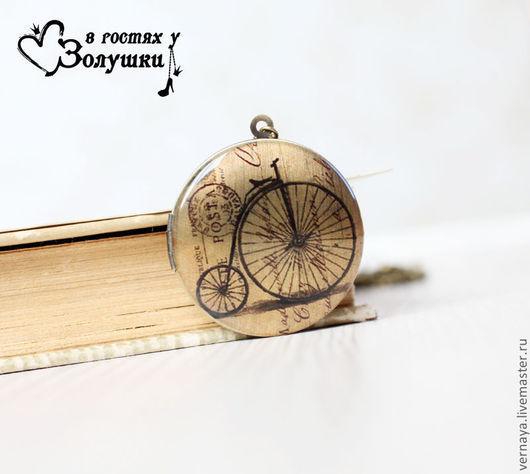 """Кулоны, подвески ручной работы. Ярмарка Мастеров - ручная работа. Купить Открывающийся медальон """"Велосипед"""". Handmade. Медальон, бронза, фурнитура"""