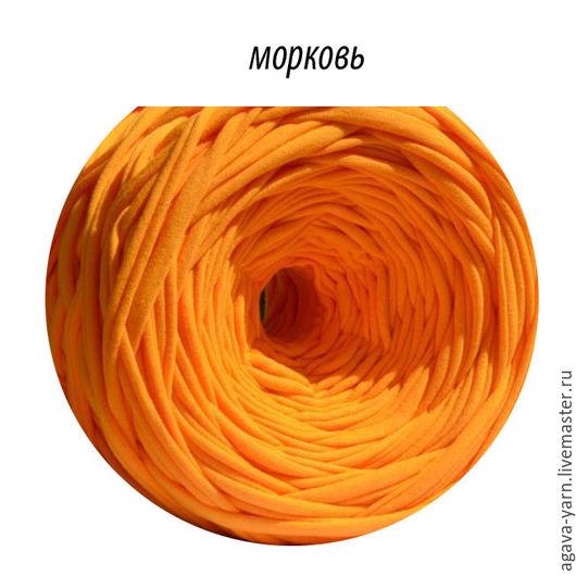 Морковь Трикотажная пряжа Лента купить. Покупку сопроводите сообщением, в котором напишите какие цвета и в каком кол-ве заказали.