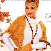 Одежда ручной работы. Ярмарка Мастеров - ручная работа Болеро и сумка Золотая осень,вязаное крючком. Handmade.
