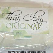 Материалы для творчества ручной работы. Ярмарка Мастеров - ручная работа Thai clay - оригинальная тайская глина. Handmade.