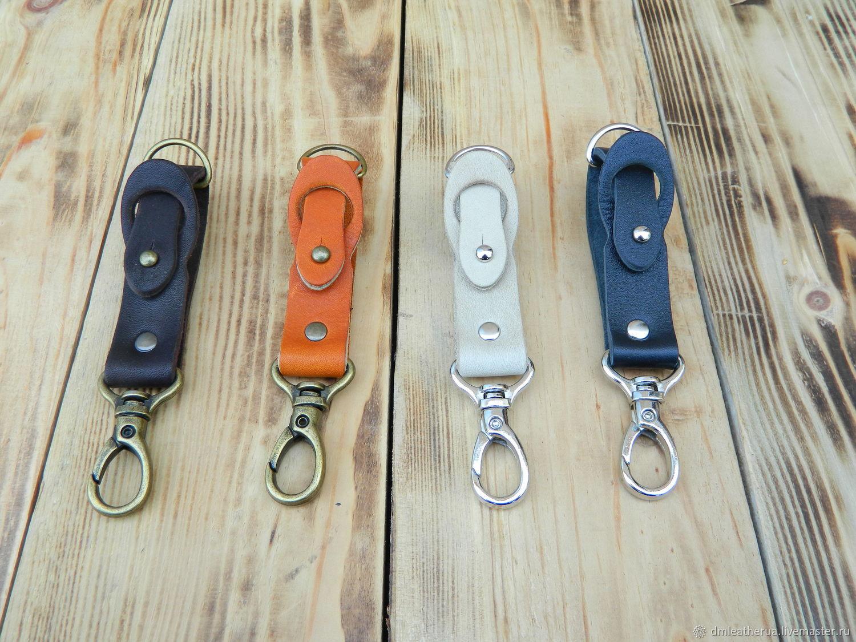 Брелки ключей кожи своими руками фото 481