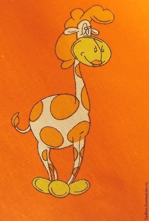 """Ткань для постельного белья """"Жирафики"""". Поплин. Хлопок 100%. Продается на метраж. Ширина 2,2м. Сделаю на заказ комплект по Вашим размерам."""
