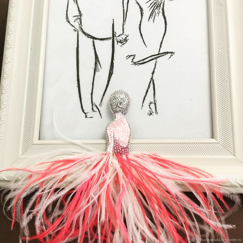 Брошь «Балерина», Брошь-булавка, Красноярск,  Фото №1