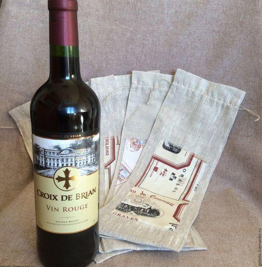 Подарочная упаковка ручной работы. Ярмарка Мастеров - ручная работа. Купить Мешочек для вина. Handmade. Серый, льняная сумка, полулён