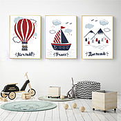 Для дома и интерьера handmade. Livemaster - original item Set of 3 posters-motivators. Handmade.