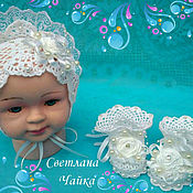Работы для детей, handmade. Livemaster - original item Fishnet set for girls .Bonnet and booties crochet.. Handmade.