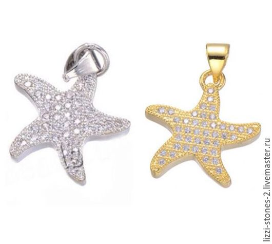 Подвеска Морская звездочка серебро и золото (Milano) Евгения (Lizzi-stones-2)