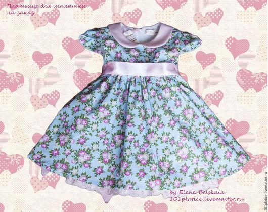 Одежда для девочек, ручной работы. Ярмарка Мастеров - ручная работа. Купить Платье для девочки на заказ. Handmade. Платье на заказ
