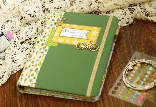 Мамин дневник для мальчика, Мастерская Скрапбукинга Living History
