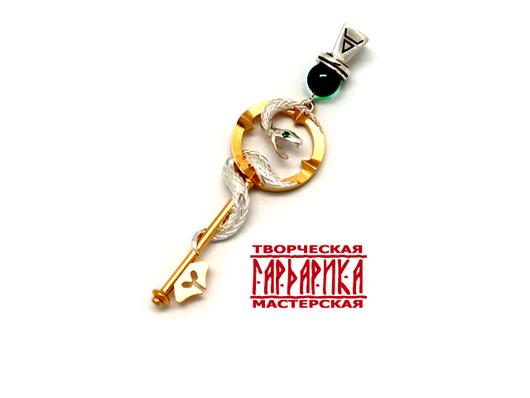 Велесов ключ