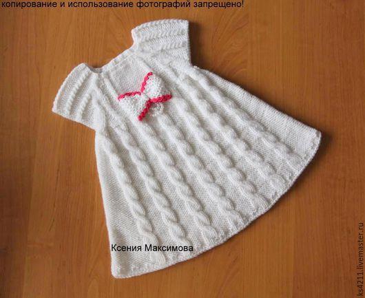 """Одежда для девочек, ручной работы. Ярмарка Мастеров - ручная работа. Купить сарафан """"Боярыня"""" вязаный спицами. Handmade. Белый, сарафан"""