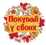 Инесса Токарева (InnaTokareva) - Ярмарка Мастеров - ручная работа, handmade