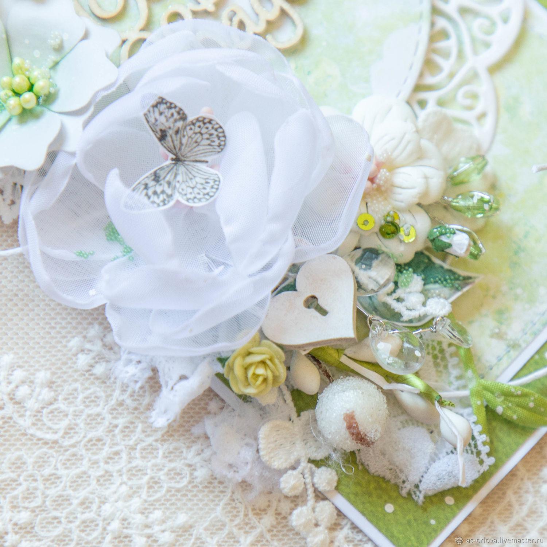 непременно станет открытка свадебная москва ручная порциям посыпаем