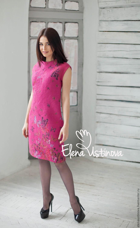 Елена и ко платья интернет магазин