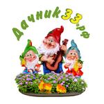 Gus-dachnik33 - Ярмарка Мастеров - ручная работа, handmade