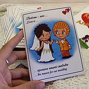 Приглашения ручной работы. Ярмарка Мастеров - ручная работа Приглашение на свадьбу Love is Темноволосая невеста. Handmade.