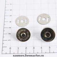 никель 18 мм