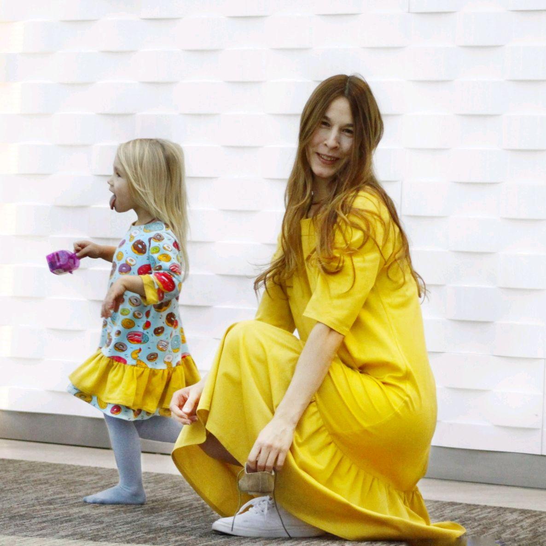 Желтый лук, Кардиганы, Москва,  Фото №1