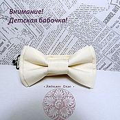 Аксессуары handmade. Livemaster - original item Tie Beige/ baby solid classic 2 addition of two. Handmade.