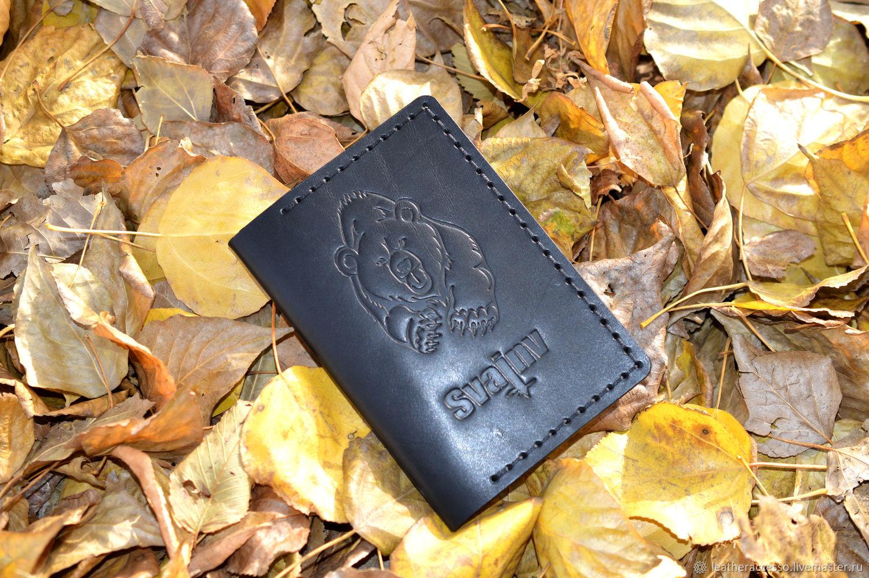 Обложка на паспорт, Обложки, Оренбург,  Фото №1