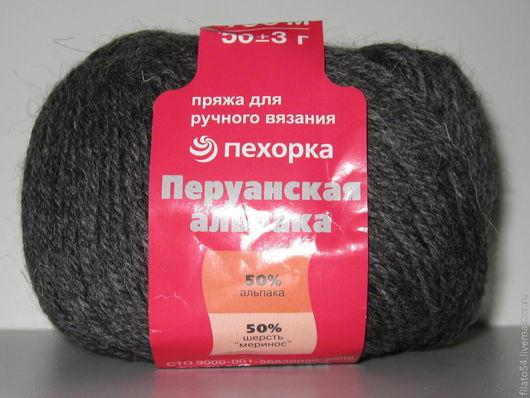 Цвет №96 - серый меланж peruvian alpaca Пряжа Пехорка чистошерстяная пряжа из альпаки и мериносовой шерсти