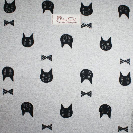 """Шитье ручной работы. Ярмарка Мастеров - ручная работа. Купить Трикотаж интерлок """"Коты"""" Т007. Handmade. Серый, трикотажное полотно"""