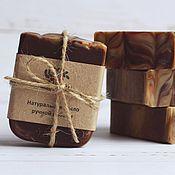 """Косметика ручной работы. Ярмарка Мастеров - ручная работа Натуральное шоколадное мыло с нуля """"Chocoholic"""". Handmade."""