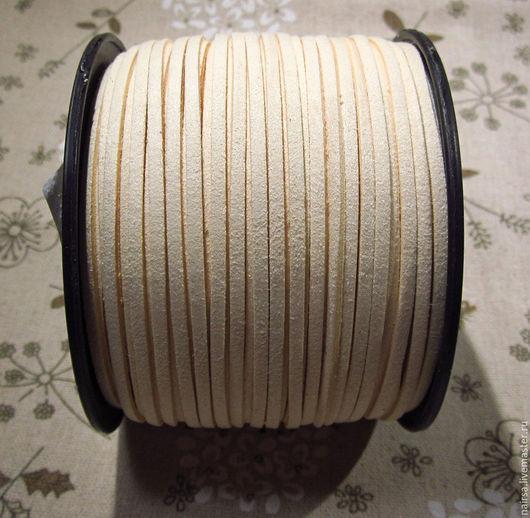 Замшевый шнур. Цвет - Кремовый.