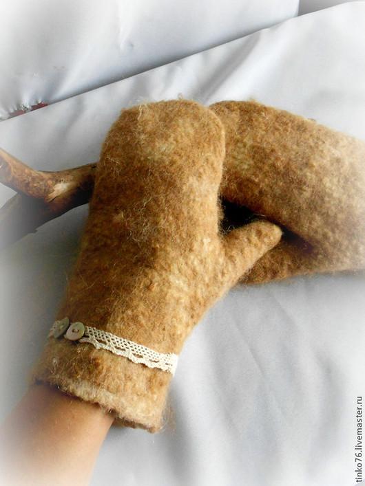 Варежки, митенки, перчатки ручной работы. Ярмарка Мастеров - ручная работа. Купить Войлочные рукавицы из бежевой шерсти альпака.. Handmade.